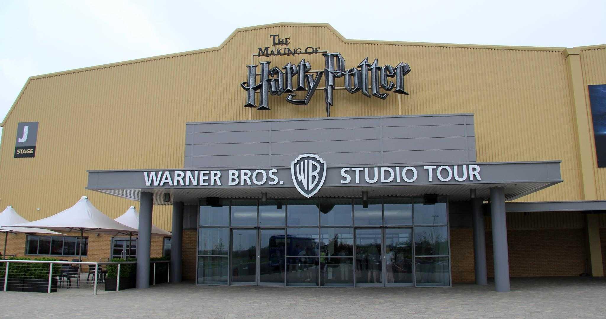 Harry_Potter_Leavesden_entrance
